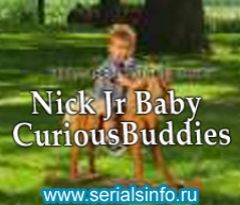Nick Jr. Baby Curious Buddies